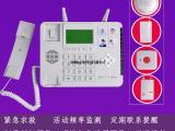供应老人电话机 居家养老看护系统 一键通 智能呼叫器