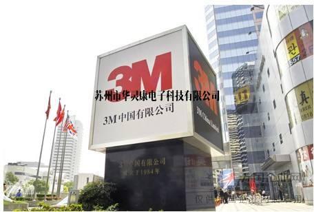 3M5952系列VHB泡棉