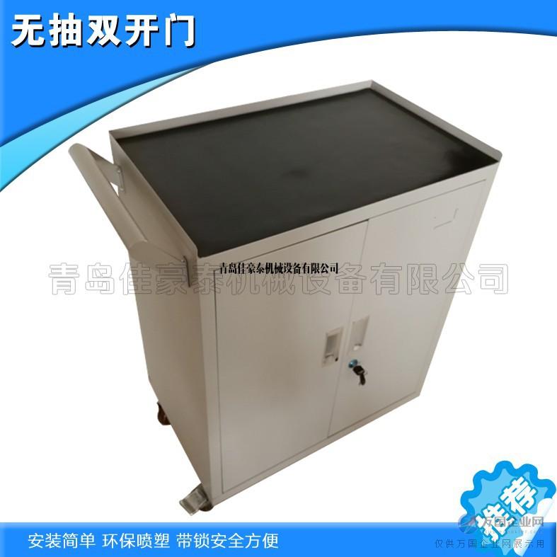工具柜生产厂家 工具柜使用便捷 款式多定做价优