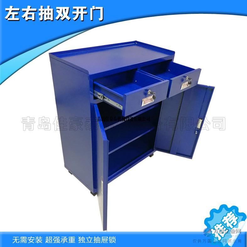 工业车间工具柜 工具整理柜 整齐不乱带孔板喷塑不锈