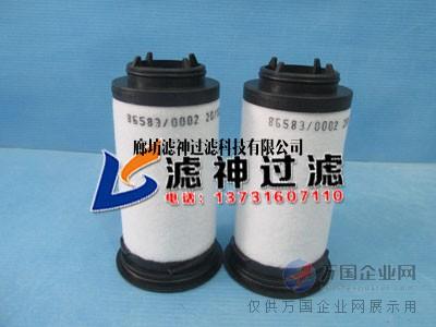 加工销售731630-0000油雾过滤器