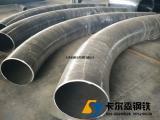热煨厚壁弯管|厚壁碳钢弯管|中频热煨弯管 生产厂家