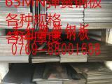 进口高硬度高耐磨SK5弹簧钢板现货批发销售