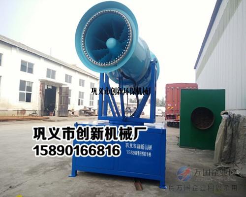 依兰创新环保除尘雾炮机品质优越价格稳定