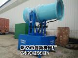 五常创新防尘雾炮机型号齐全价格优惠赶快订购