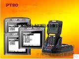 新大陆NLS-PT80数据采集器二维码数据采集移动数据采集器