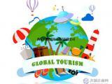全域旅游云服务平台