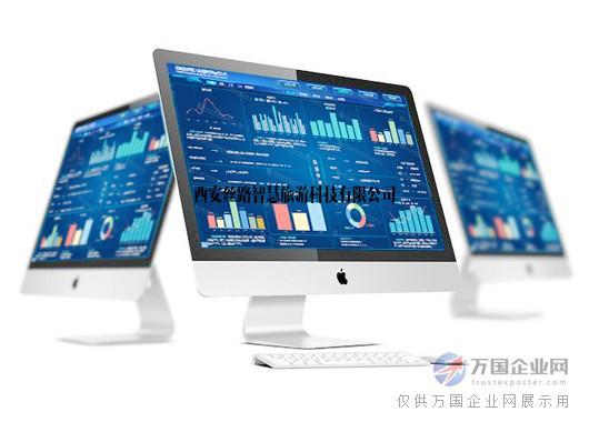 智慧景区大数据运行平台