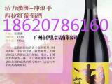 澳洲冲浪手西拉葡萄酒750ML,代理,价格,图片