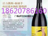 葡萄酒,活力澳洲-板球手西拉嘉本纳红酒价格,图片