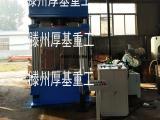供应Y32-315T液压机热锻液压机 复合材料模压机
