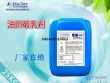 油田杀菌剂/各种杀菌剂系列批发