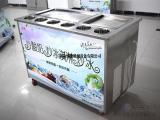 炒冰机设备报价