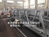 重庆中心传动刮吸泥机技术要求/星宝环保