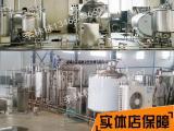 鲜奶生产线-小型鲜奶生产线厂家