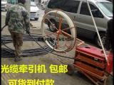 光缆电缆传输机线缆推缆器