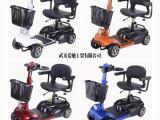 艾可多X-01四轮电动代步车老年代步车