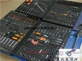 汽修工具箱EVA内衬包装EVA泡绵定制