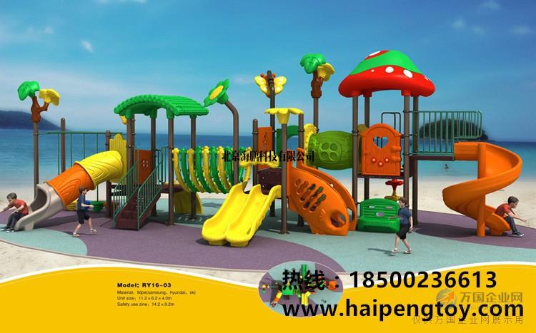 北京儿童游戏围栏、安全护栏厂家直销