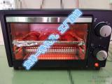 电烤箱 10升家用烤箱 工厂直销 一件代发 礼品