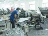 南京印刷-南京印刷厂-南京画册印刷-南京单页印刷