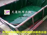 长方形帆布水池圆形免支架固定帆布养鱼池刀刮布储水池