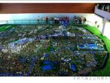 经济特色城市展览馆设计,城市未来规划馆设计