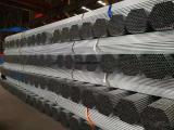 供应温室大棚管
