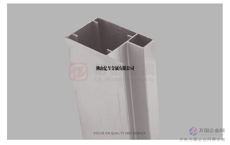 亿玺直销全铝家具铝型材批发 喷涂方柱家具铝方柱