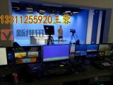 新媒体工作室建设【影像合成虚拟系统】