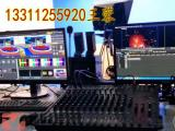 4K真三维虚拟演播室系统整机-自主研发可订制