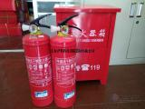 上海市松江区新桥镇消防器材销售充粉