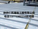金属建材 铝镁锰屋面板 铝镁锰合金屋面板65-430