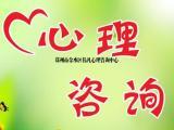 郑州心理咨询中心|婚姻心理咨询|伟凡青少年咨询