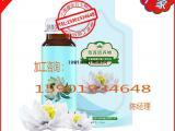 代工OEM贴牌生产商,代加工雪莲胶原蛋白果汁饮品贴牌
