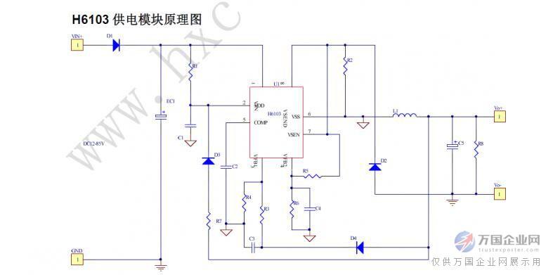 h6103行车记录仪70v转5v1a电源转换芯片