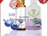 代加工蓝莓叶黄素饮品贴牌厂,50ml玻璃瓶蓝莓酵素饮料ODM