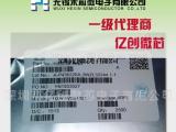 禾芯微HX1464D-AGN SOP8 DCDC降压车充IC