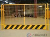 基坑围挡 基坑临时防护网 基坑围挡网 基坑临边围挡