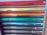 建筑玻璃贴膜,隔热膜,磨砂膜,装饰膜,安全防爆膜
