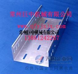 铝合金桥架厂家,巨中品牌,名优产品,质量给力!