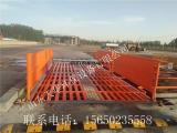 吉林工地洗车机厂家 吉林省建筑工地洗车设备