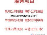 注册香港有限公司所包含的服务内容