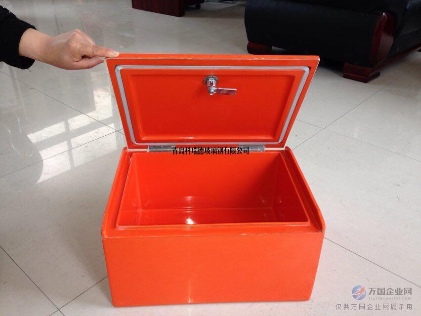 青島科瑞德玻璃鋼工具箱|廠家定做直銷