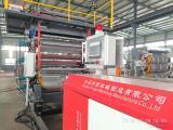 pvc石塑地板设备生产线