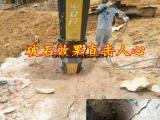 贵州六盘水采石场硬石头开采柴油液压劈裂机