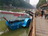 水面保洁船专业销售厂家 水草收割机械 水葫芦清理船