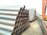 天津Q345B焊管|Q345B焊接钢管|Q345B焊管厂家