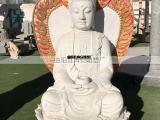 汉白玉雕刻佛像靠背石佛像寺庙摆放释迦摩尼