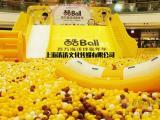 欢乐百万海洋球乐园出租海洋球游乐项目生产厂家租赁